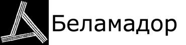 Логотип Belamador