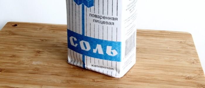 каменная пищевая соль